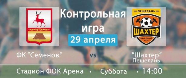 80_kpveh0tg